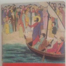 Libros antiguos: CATECISMO SEGUNDO GRADO TEXTO NACIONAL. Lote 171695123