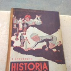 Libros antiguos: LIBRO HISTORIA DE ESPAÑA INICIACIÓN - SANTIAGO HERNÁNDEZ - JUAN ORTIZ EDITOR -. Lote 174270483