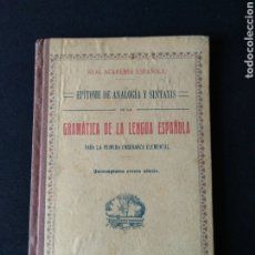 Libros antiguos: LIBRO EPÍTOME DE ANALOGÍA Y SINTAXIS DE LA GRAMÁTICA DE LA LENGUA ESPAÑOLA. Lote 179672782