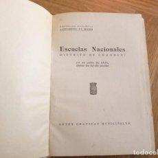 Libros antiguos: ESCUELAS NACIONALES DISTRITO CHAMBERI 1934 ARTES GRAFICAS MUNICIPALES. Lote 184190435