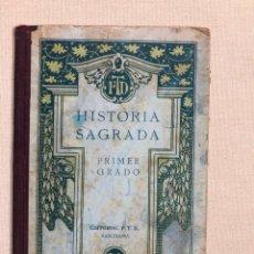 Libros antiguos: HISTORIA SAGRADA. Lote 187182803