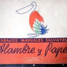 Libros antiguos: TRABAJOS MANUEALES SALVATELLA. ALAMBRE Y PAPEL. EDITORIAL MIGUEL SALVATELLA.. Lote 189920088