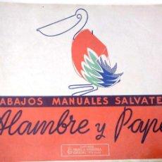 Libros antiguos: TRABAJOS MANUEALES SALVATELLA. ALAMBRE Y PAPEL. EDITORIAL MIGUEL SALVATELLA.. Lote 189920178