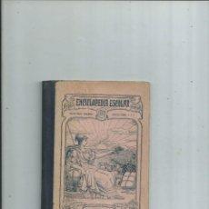 Libri antichi: NOCIONES DE AGRICULTURA, INDUSTRIA Y COMERCIO. JUAN RUIZ ROMERO. Lote 191896131