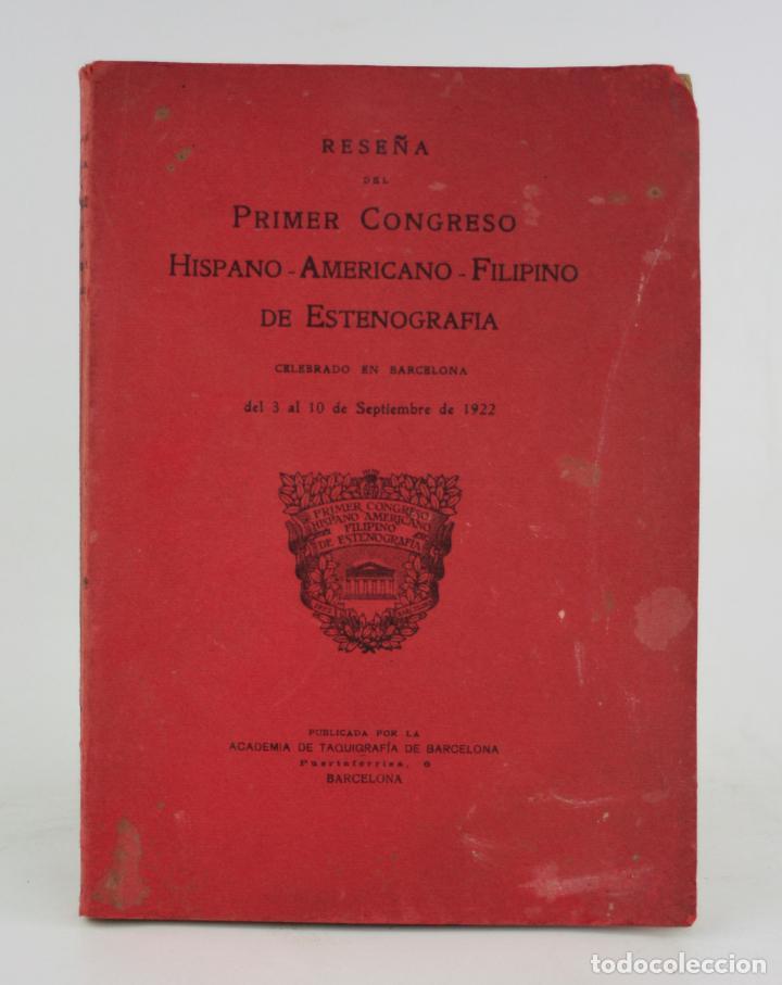 RESEÑA DEL PRIMER CONGRESO HISPANO AMERICANO FILIPINO DE ESTENOGRAFÍA, 1922, BARCELONA. 24X17CM (Libros Antiguos, Raros y Curiosos - Libros de Texto y Escuela)
