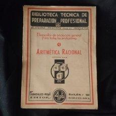 Libros antiguos: ARITMETICA RACIONAL. ANTONIO SALO.. Lote 194888527