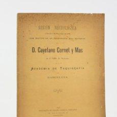 Libros antiguos: SESIÓN NECROLÓGICA CON MOTIVO DE LA COLOCACIÓN DEL RETRATO DE CAYETANO CORNET MAS, 1898, TAQUIGRAFÍA. Lote 195383957