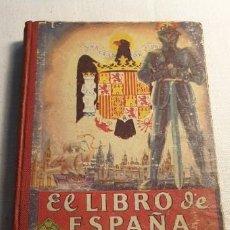 Libros antiguos: EL LIBRO DE ESPAÑA LUIS VIVES. Lote 197388638