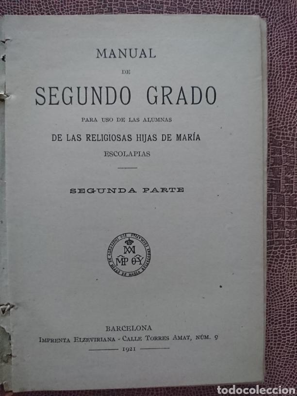 Libros antiguos: Manual de segundo grado - Foto 3 - 198942320