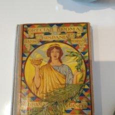 Libros antiguos: MÉTODO COMPLETO DE LECTURA. SEGUNDO MANUSCRITO. 1929. Lote 200272307