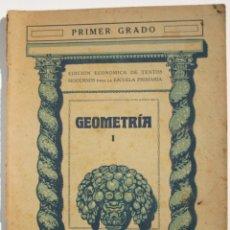 Libros antiguos: GEOMETRÍA I. Lote 200356667