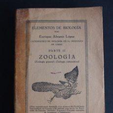 Livros antigos: ANTIGUO LIBRO ELEMENTOS DE BIOLOGÍA -ENRIQUE ALVAREZ LÓPEZ- PARTE II ZOOLOGÍA 1929 . Lote 202315913