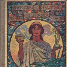 Libros antiguos: EL SEGUNDO MANUSCRITO D. JOSE DALMAU CARLES 1932 DALMAU CARLES PLA EDITORES. Lote 203636707
