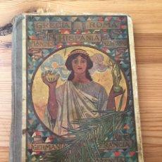 Libros antiguos: EL SEGUNDO MANUSCRITO. JOSÉ DALMAU CARLES. 1926. Lote 206280531
