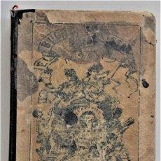 Libros antiguos: EL BUEN HABLISTA, COLECCIÓN DE TROZOS ESCOGIDOS EN PROSA Y VERSO - VALENCIA 1904. Lote 209039161