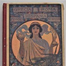 Livros antigos: EL SEGUNDO MANUSCRITO, MÉTODO COMPLETO DE LECTURA - JOSÉ DALMÁU CARLES AÑO 1918. Lote 209041045