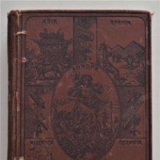 Libros antiguos: ELEMENTOS DE GEOGRAFÍA COMPARADA - FÉLIX SÁNCHEZ Y CASADO - MADRID 1896. Lote 211496152