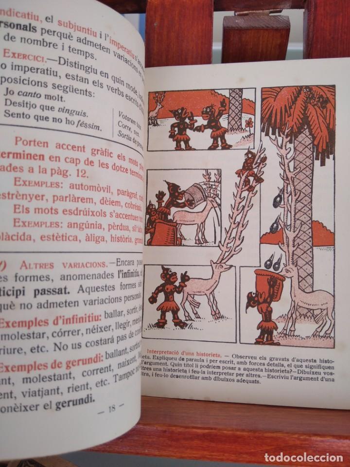 Libros antiguos: 1931-CARTILLAS DE GRAMATICA 1ª Y2ª PART-CARTILLA DE GEOMETRIA-CARTILLA DARITMETICA-LOTE 4 -MAGNIFIC - Foto 15 - 212199375
