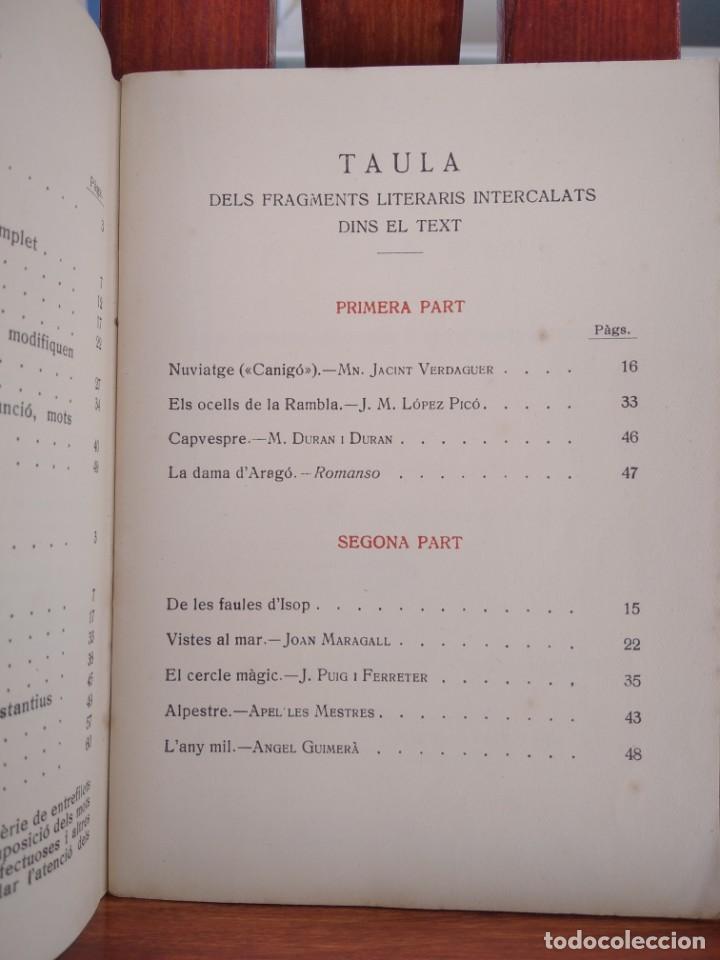 Libros antiguos: 1931-CARTILLAS DE GRAMATICA 1ª Y2ª PART-CARTILLA DE GEOMETRIA-CARTILLA DARITMETICA-LOTE 4 -MAGNIFIC - Foto 19 - 212199375