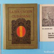 Libros antiguos: LA EDUCACION DEL CIUDADANO, JUAN PALAU VERA, SEIX BARRAL 1921 ES ORIGINAL + DIPTICO REGALO. Lote 212897828