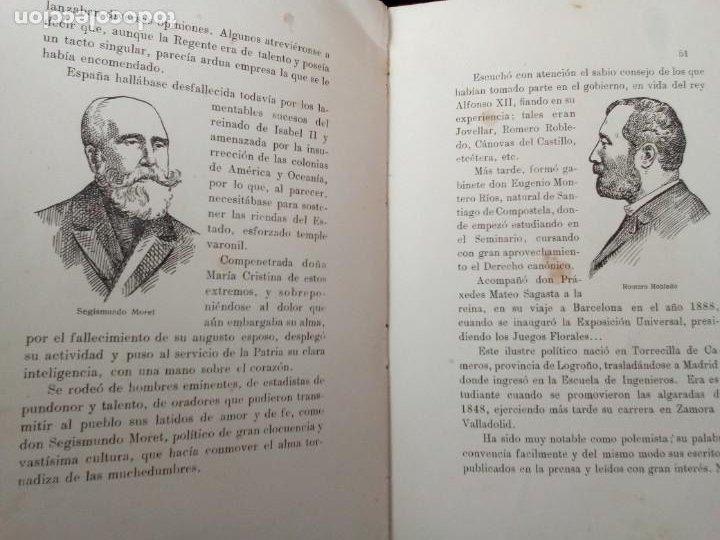 Libros antiguos: LA REINA DOÑA MARIA DE HABSBURGO. MARIA DEL AMPARO BORRAS, GERONA 1929. DALMAU EDITORES. - Foto 7 - 223102128