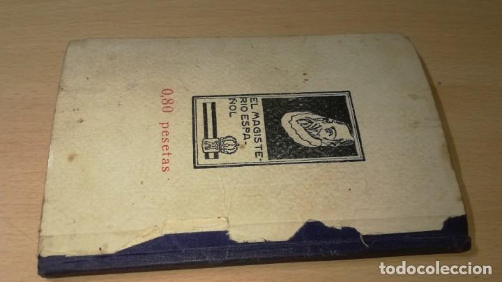 Libros antiguos: ARITMETICA / EZEQUIEL SOLANA / 1932 EL MAGISTERIO ESPAÑOL / S+206 - Foto 2 - 226131955