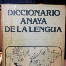 Libros antiguos: DICCIONARIO ANAYA DE LA LENGUA. Lote 227098030