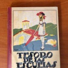 Libros antiguos: TESORO DE LAS ESCUELAS, TOMO 1, (EDITORIAL SATURNINO CALLEJA). Lote 228351095