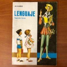Libros antiguos: LENGUAJE, ALVAREZ, SEGUNDO CURSO, (EDITORIAL MIÑON). Lote 228355945