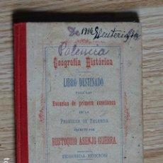 Libros antiguos: GEOGRAFÍA HISTÓRICA 1910 DESTINADO ESCUELAS PRIMERA ENSEÑANZA PROVINCIA PALENCIA EUSTOQUIO ASENJO. Lote 229493620