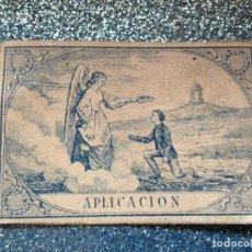 Libros antiguos: VALE DE PREMIO ESCOLAR POR APLICACIÓN. EDITOR: BLAS CAMI. Y MALET UNION 26. Lote 231415255