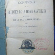 Libros antiguos: LIBRO ANTIGUO SIGLO XIX COMPENDIA DE LA LENGUA CASTELLANA. Lote 231748605