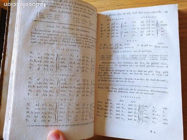 Libros antiguos: Nouvelle grammaire grecque à lusage des Lycées, GAIL (J.-B.) P., Delalain, 1813, in 8° - Foto 11 - 232165005