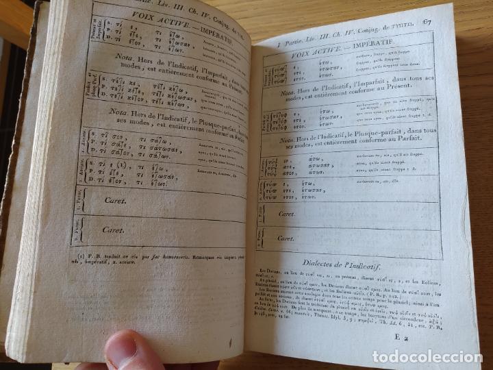 Libros antiguos: Nouvelle grammaire grecque à lusage des Lycées, GAIL (J.-B.) P., Delalain, 1813, in 8° - Foto 12 - 232165005