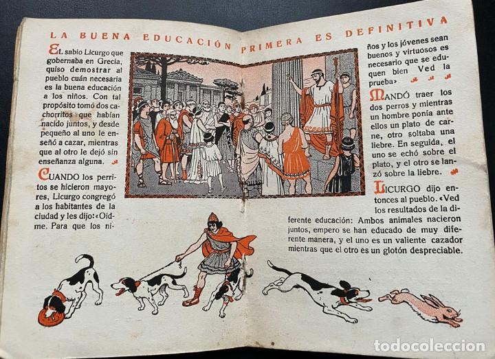 Libros antiguos: CARTILLA MODERNA DE URBANIDAD - Foto 3 - 237485895
