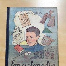 Livros antigos: ENCICLOPEDIA SEGUNDO GRADO ALVAREZ EDITADA EN 1955 ZAMORA EJEMPLAR ESCASO PARA COLECIONISTA. Lote 240825975