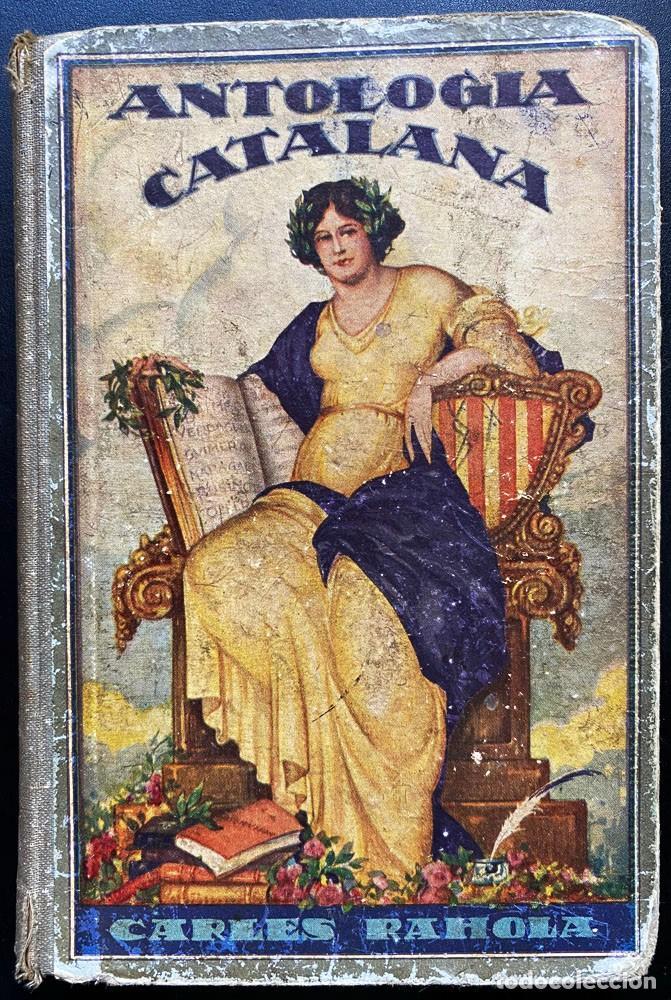 ANTOLOGIA CATALANA DE PROSISTES I POETES CATALANS DE CARLES RAHOLA - GIRONA 1933 (Libros Antiguos, Raros y Curiosos - Libros de Texto y Escuela)