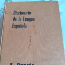 Libros antiguos: DICCIONARIO DE LA LENGUA ESPAÑOLA. Lote 246086765