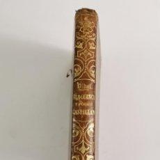 Libros antiguos: ELOCUENCIA Y POESIA CASTELLANAS.1879.EJERCICIOS DE LECTURA ESCUELAS PRIMARIAS.. Lote 246506540