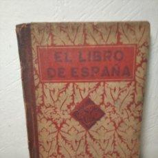 Libros antiguos: EL LIBRO DE ESPAÑA - EDITORIAL LUIS VIVES 1939 AÑO DE LA VICTORIA (FACSIMIL DE LA EDICION DE 1932). Lote 246580220