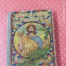 Libros antiguos: EL SEGUNDO MANUSCRITO-MÉTODO DE LECTURA POR JOSÉ DALMAU. Lote 246891555