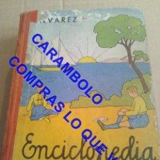 Livres anciens: 1962 ENCICLOPEDIA ALVAREZ TERCER GRADO MIÑON VALLADOLID U43. Lote 252176685