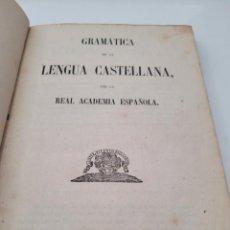 Libros antiguos: GRAMÁTICA DE LA LENGUA CASTELLANA POR LA REAL ACADEMIA ESPAÑOLA 1857?. Lote 261222730