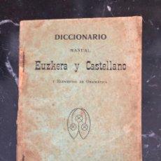 Libros antiguos: DICCIONARIO MANUAL EUZKERA Y CASTELLANO. Lote 274677943