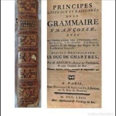 Livros antigos: AÑO 1763: PRINCIPIOS DE LA GRAMÁTICA FRANCESA. LIBRO DEL SIGLO XVIII.. Lote 286329688