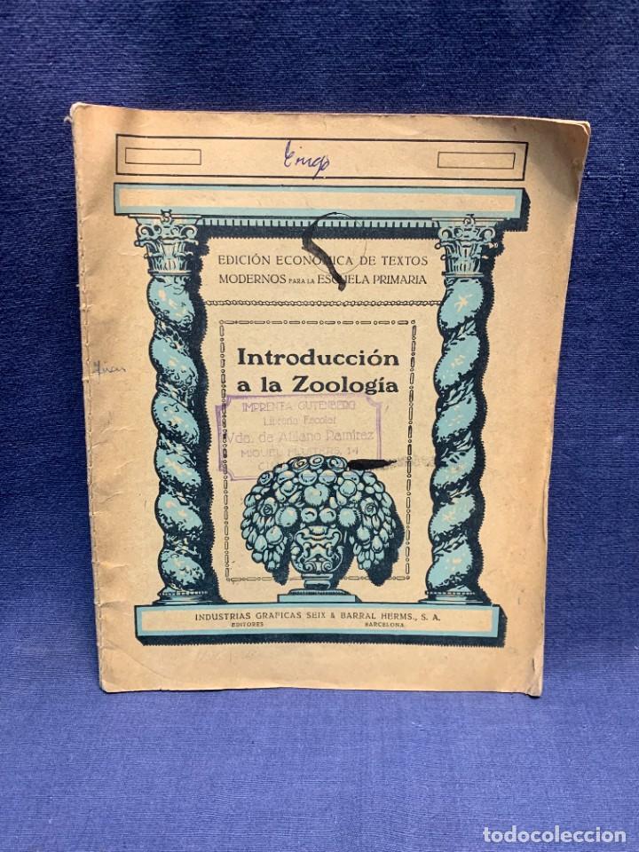 INTRODUCCION A LA ZOOLOGIA ED INDUSTRIAS GRAFICAS SEIX & BARRAL HERMS 23X18CMS (Libros Antiguos, Raros y Curiosos - Libros de Texto y Escuela)