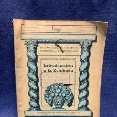 Libros antiguos: INTRODUCCION A LA ZOOLOGIA ED INDUSTRIAS GRAFICAS SEIX & BARRAL HERMS 23X18CMS. Lote 287996533