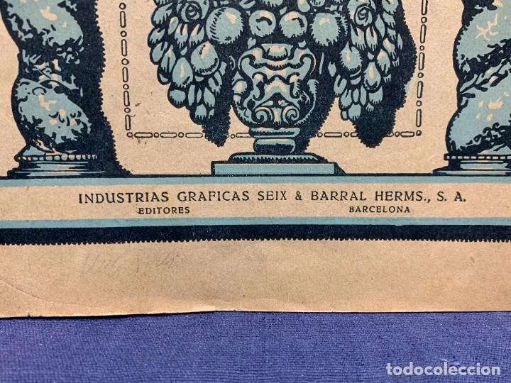 Libros antiguos: INTRODUCCION A LA ZOOLOGIA ED INDUSTRIAS GRAFICAS SEIX & BARRAL HERMS 23X18CMS - Foto 2 - 287996533