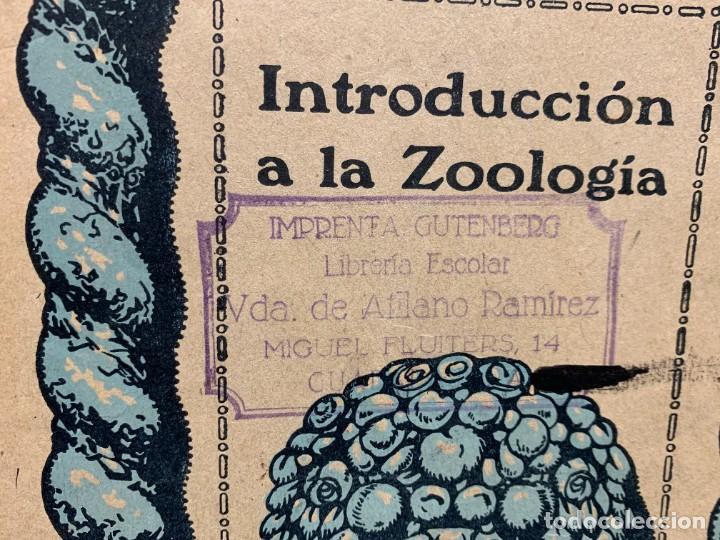 Libros antiguos: INTRODUCCION A LA ZOOLOGIA ED INDUSTRIAS GRAFICAS SEIX & BARRAL HERMS 23X18CMS - Foto 3 - 287996533