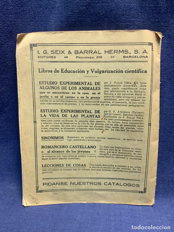 Libros antiguos: INTRODUCCION A LA ZOOLOGIA ED INDUSTRIAS GRAFICAS SEIX & BARRAL HERMS 23X18CMS - Foto 5 - 287996533